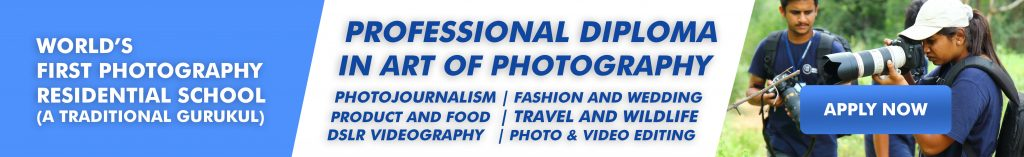 photography college admission